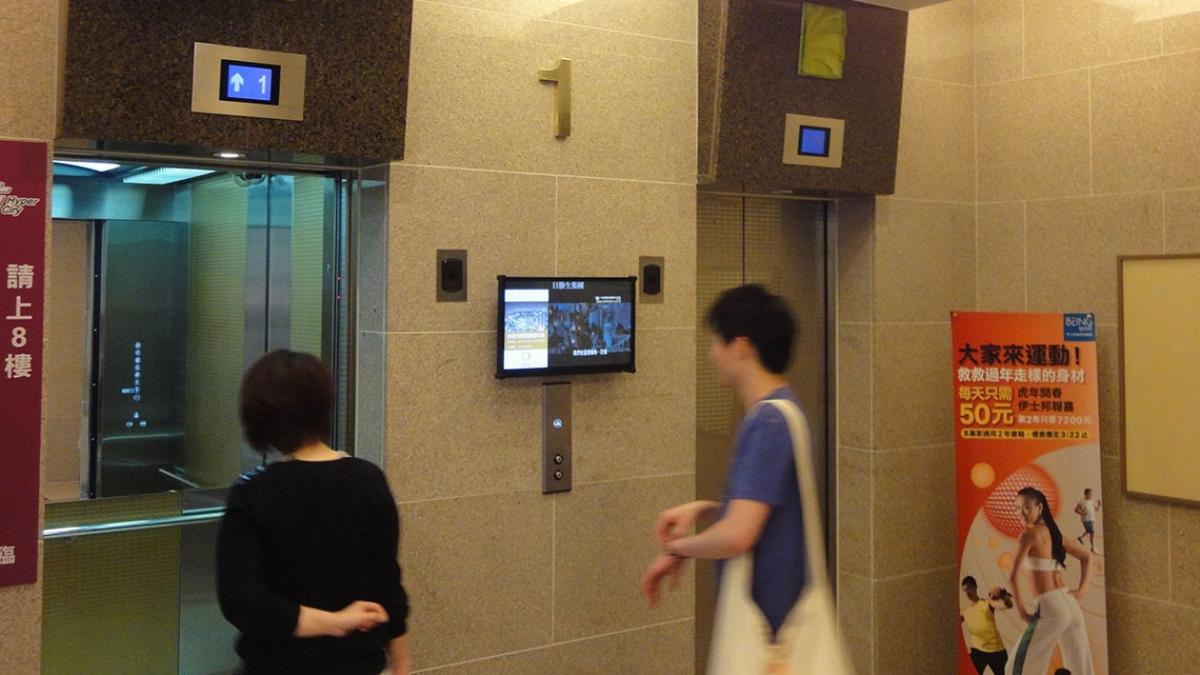 京站 i Taipei