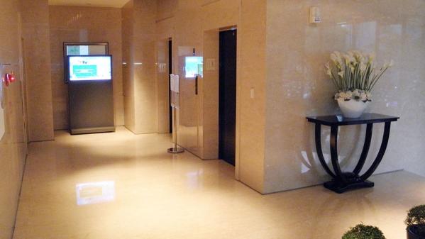 新世界 - 商務飯店宅